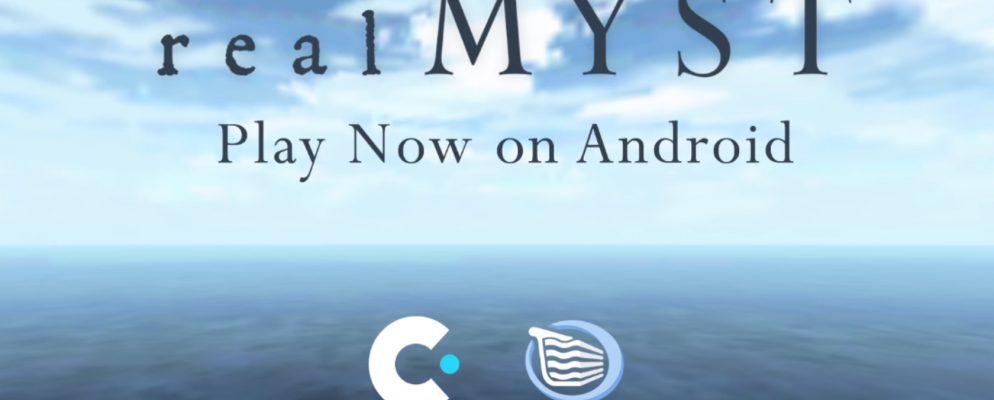 Cómo jugar al Myst en tu Smartphone