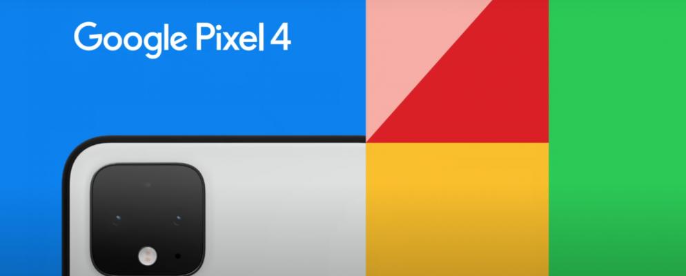 Google descontinúa los buques insignia de Pixel 4 y Pixel 4 XL
