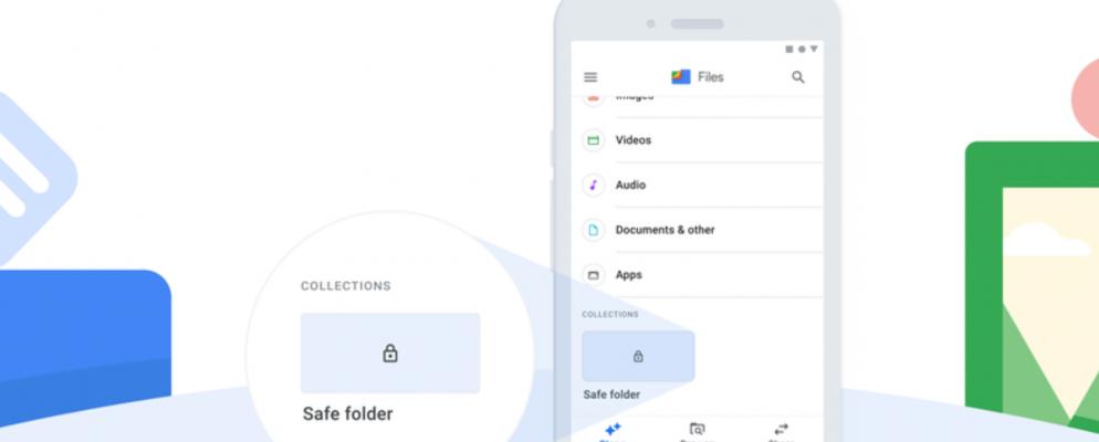 La nueva función de carpeta segura de Google mantiene tus archivos seguros