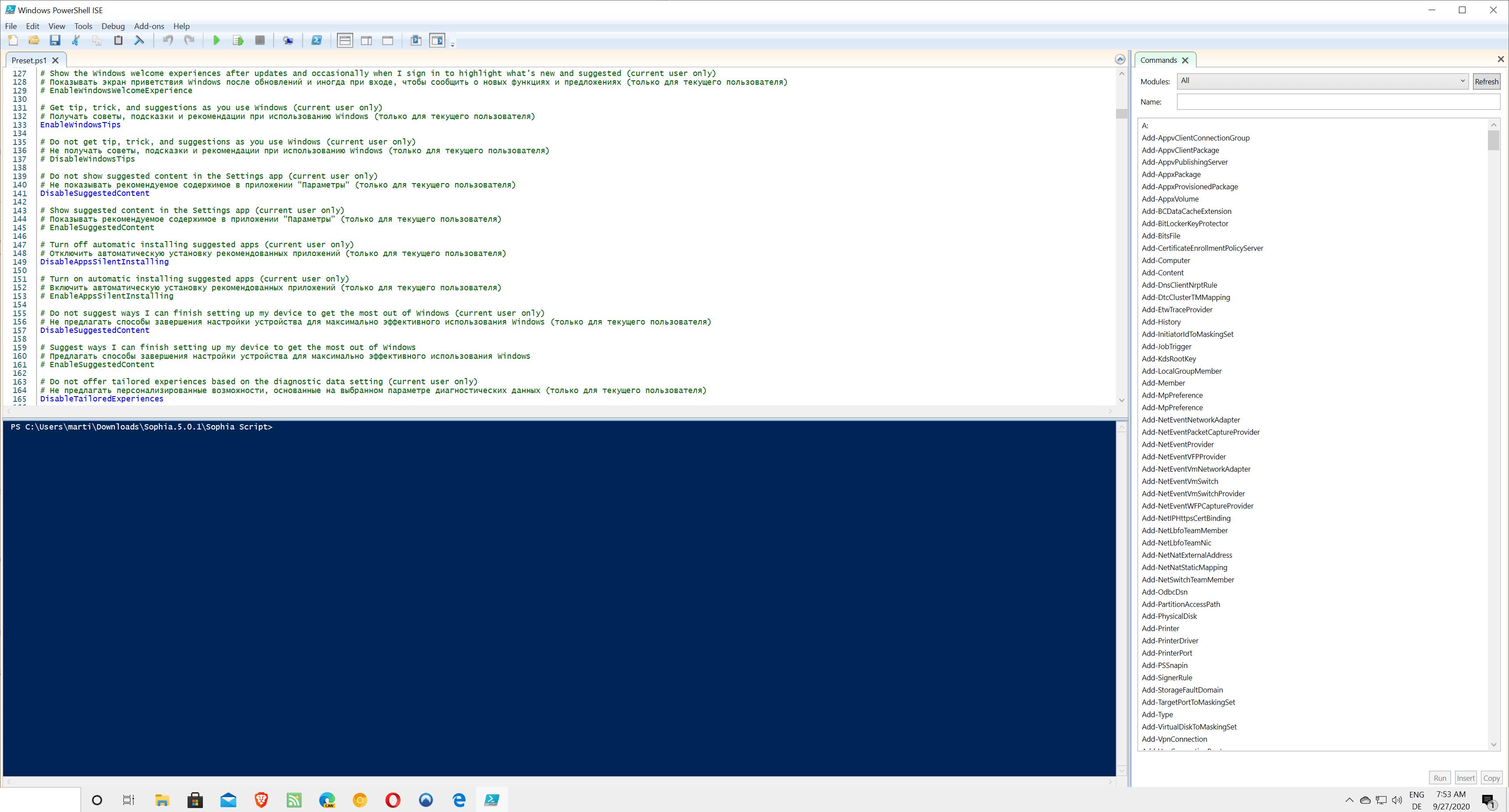 sophia script windows 10 setup