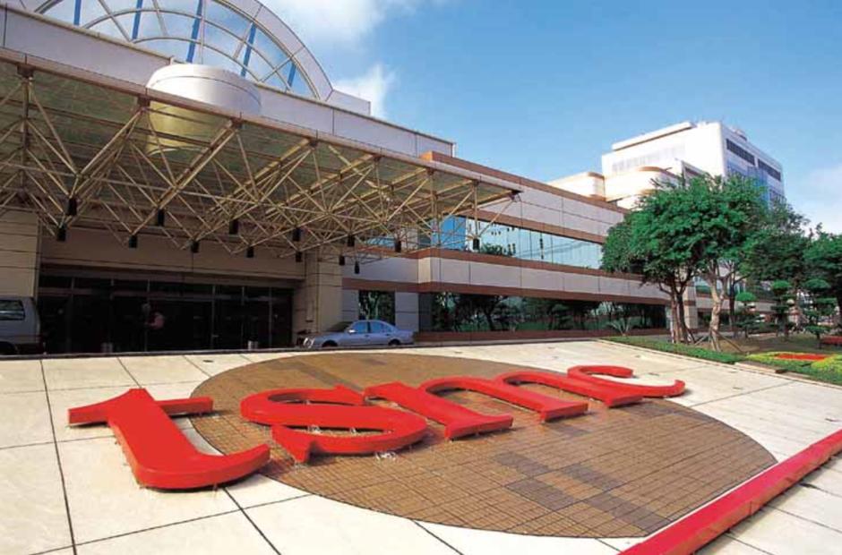 TSMC entrará en el volumen de producción de chips de 3nm el próximo año - TSMC sigue sus mapas de ruta de 3nm, 2nm; la escasez de chips permite a los minoristas subir los precios de los teléfonos 5G de Huawei