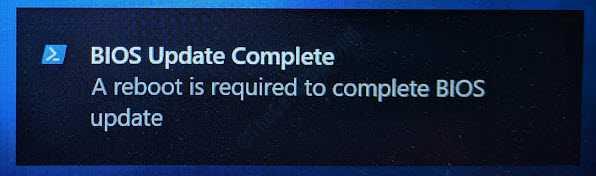 Actualización de BIOS completa