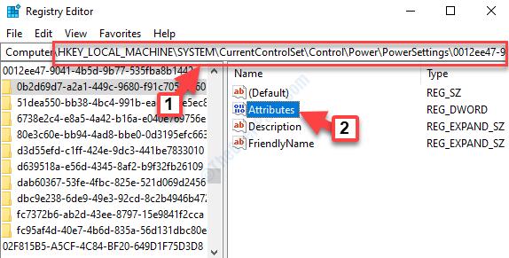 Editor del registro Navegar a la configuración de energía Atributos de la ruta de acceso Doble clic