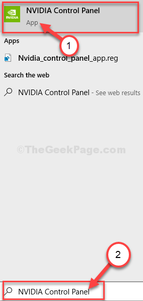 Búsqueda del panel de control de Nvidia
