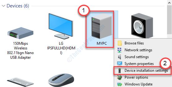 Configuración de la instalación del dispositivo