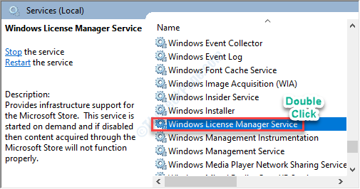 Windows Lm Service Dc