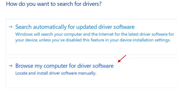 Examinar el software del controlador de la computadora