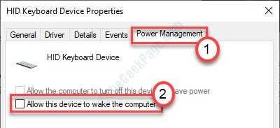El teclado de la gama de potencia permite que este dispositivo