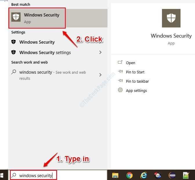 1 Iniciar Seguridad de Windows