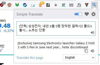 Traducir simple