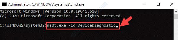 Símbolo del sistema (admin) Ejecutar el comando para abrir el hardware y el dispositivo Solucionador de problemas Ingresar