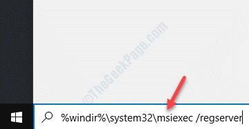 Comando de tipo de barra de búsqueda de Windows para volver a registrar Windows Installer