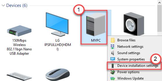 Configuración de instalación del dispositivo Mín.