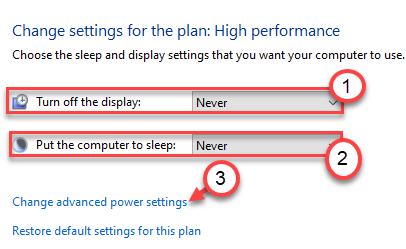 Apagar la pantalla Never Min