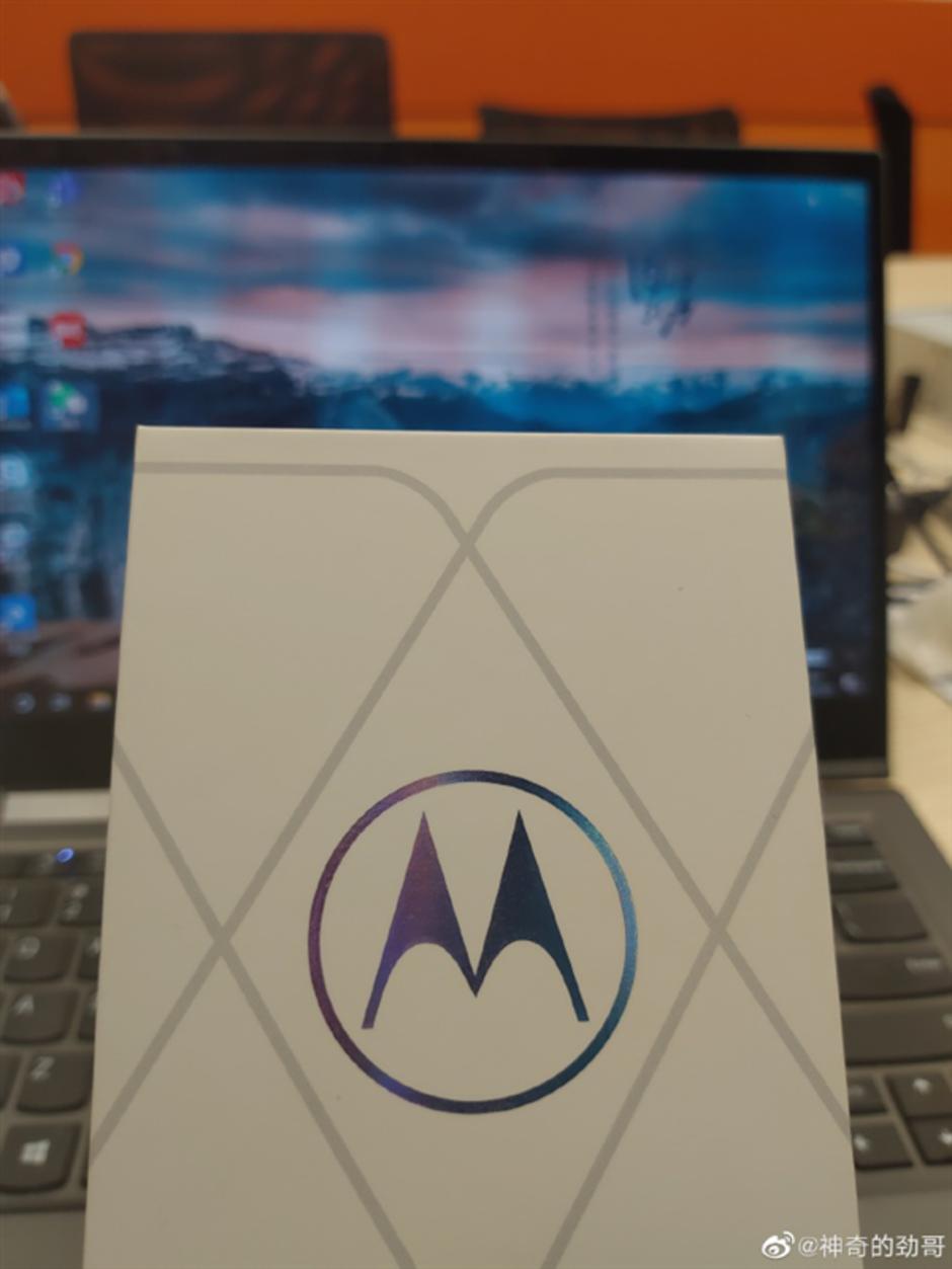 Imagen publicada por & nbsp; Chen Jin en Weibo - Es posible que el ejecutivo de Motorola se haya burlado de un buque insignia de Snapdragon 888