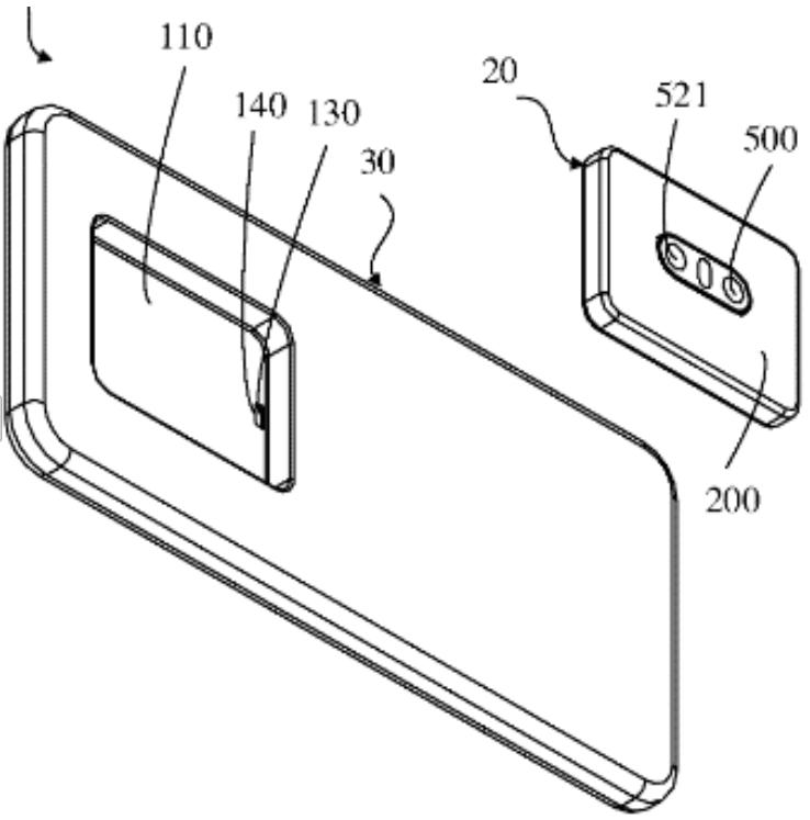 Una patente presentada por Oppo muestra un teléfono inteligente con un módulo de cámara extraíble. Oppo puede permitirle actualizar las cámaras independientemente de los teléfonos en el futuro