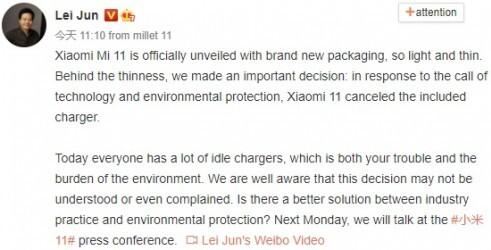 Publicación de Weibo de Lei Jun: Xiaomi Mi 11 se enviará sin cargador, la compañía espera una reacción violenta