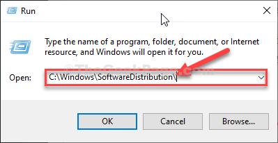 Ejecutar distribución de software