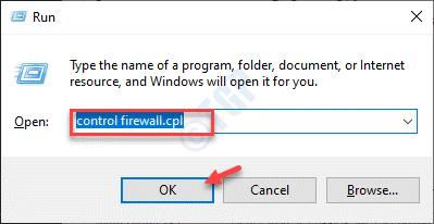 Control de firewall nuevo mínimo