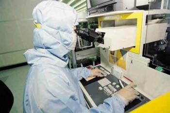 El proveedor de Apple espera comenzar la producción en volumen de chips de 3 nm tan pronto como en 2022