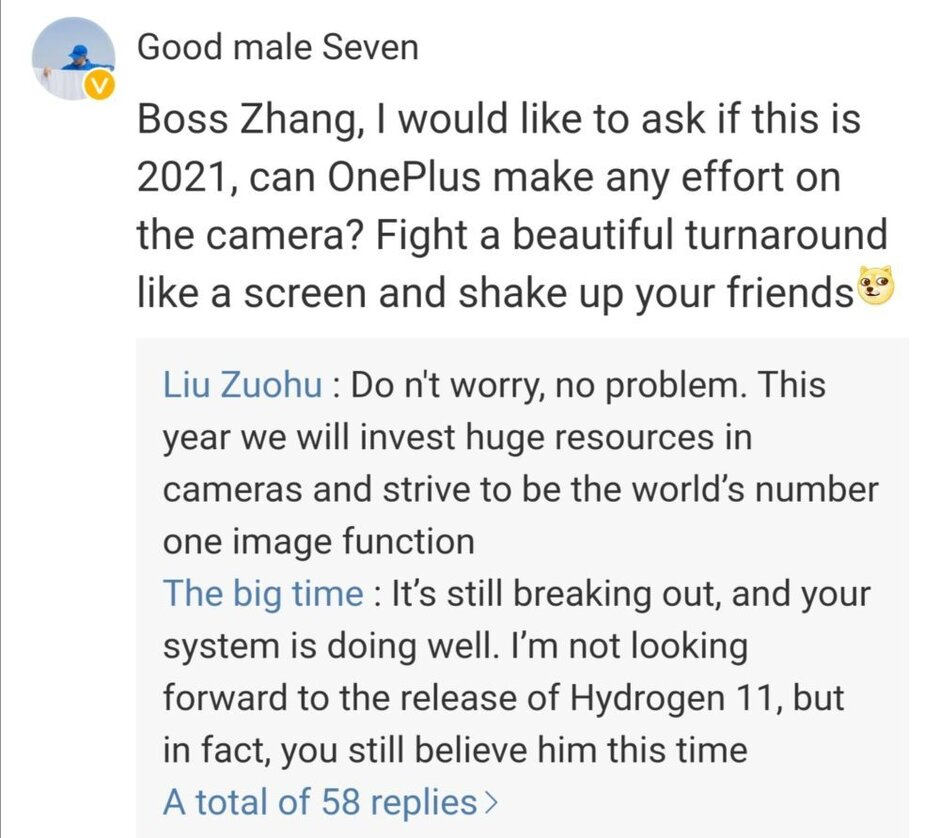 Interacción de Pete Lau con un fan en el sitio web de redes sociales chino Weibo - OnePlus promete intensificar su juego de cámara