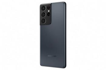 Samsung Alemania revela prematuramente las especificaciones, el precio y los obsequios de pedidos anticipados del Galaxy S21 Ultra