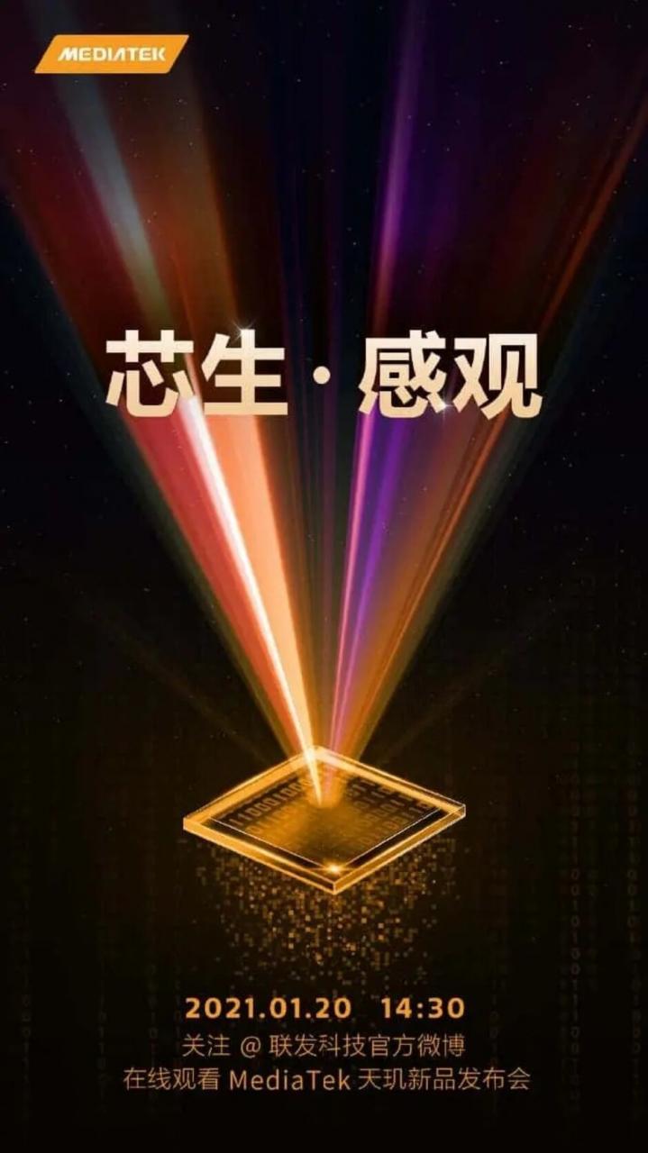 MediaTek adelanta un anuncio el 20 de enero de un chip insignia de 6nm - MediaTek adelanta la presentación del nuevo chip insignia