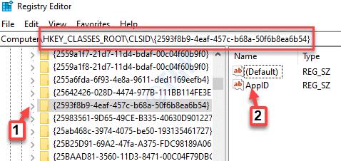 Editor del registro Navegar a la ruta de acceso Id. De la aplicación Guid Haga doble clic