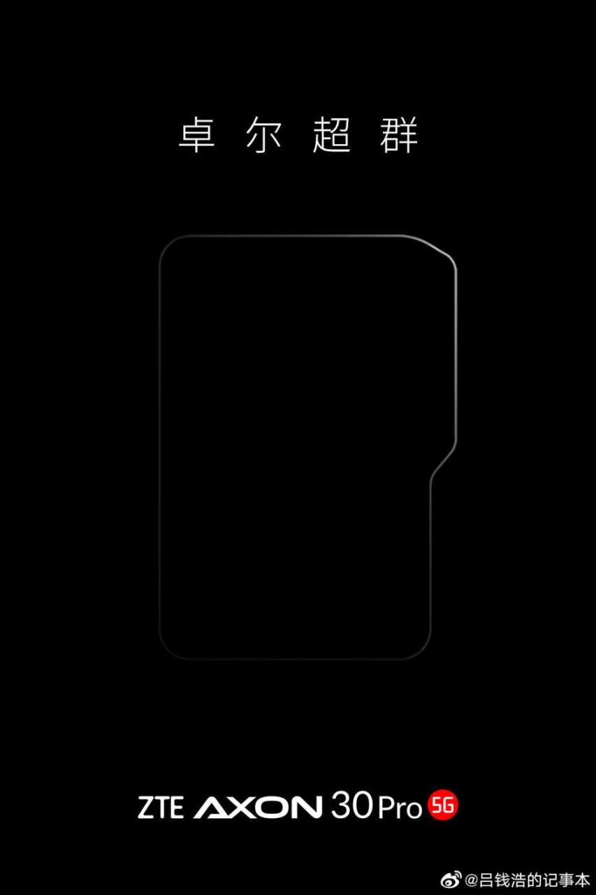 ZTE Axon 30 Pro 5G promete arreglar la cámara debajo de la pantalla
