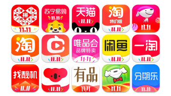 Aplicaciones que tienen prohibido recopilar datos de usuarios excesivos en China