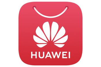 Huawei AppGallery está aumentando rápidamente y atrae a millones de desarrolladores