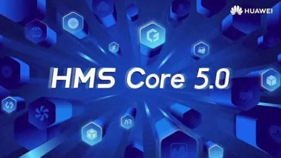 Meizu podría lanzar los primeros teléfonos que no sean de Huawei que incluyan HMS Core a través de los servicios móviles de Huawei: se informa que el fabricante chino usará el ecosistema de Huwaei en caso de que también pierda el acceso a Google.