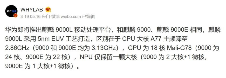 El informante de Weibo revela algunas especificaciones del rumoreado chipset Kirin 9000L de 5nm: se informa que Samsung producirá la tercera variante del chipset 5G Kirin 9000 de última generación de Huawei
