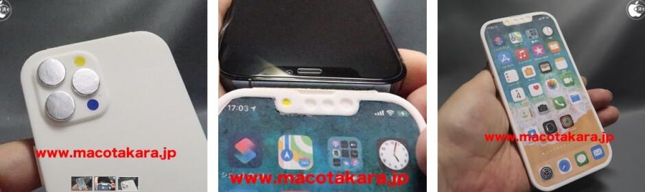 El modelo ficticio de 5G Apple iPhone 13 Pro revela un nuevo diseño de muesca (VIDEO)