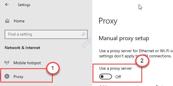 Configuración de desactivación del servidor proxy Mín.