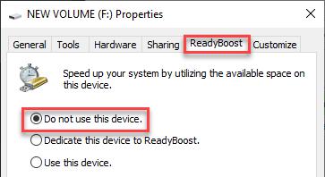 No utilice este dispositivo como mínimo