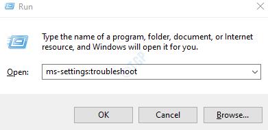 Solución de problemas de configuración de ms