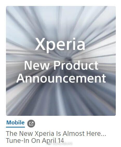 Sony Xperia 1 III contará con una cámara con zoom de periscopio, según la última filtración