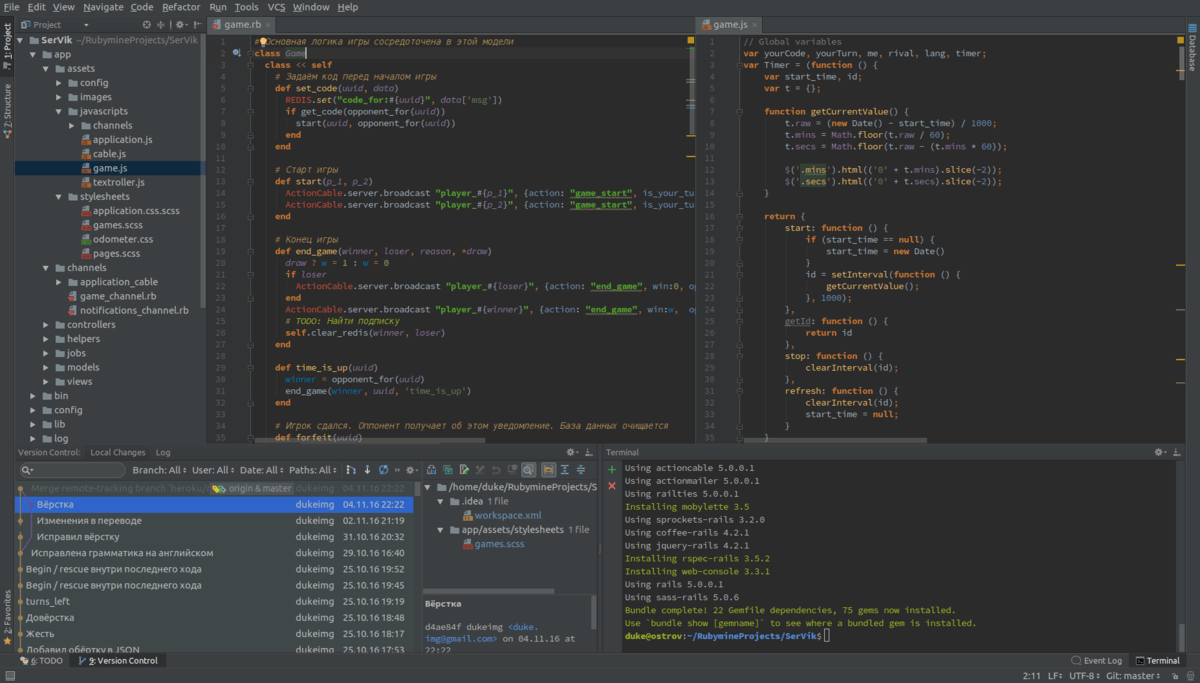 JetBrains RubyMine en Linux