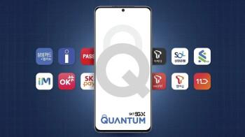 Samsung lo mantiene al azar con el teléfono inteligente Quantum 2