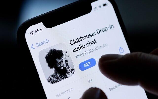 Clubhouse y Twitter discutieron un acuerdo de $ 4 mil millones: Twitter estaba en conversaciones para comprar Clubhouse por hasta $ 4 mil millones