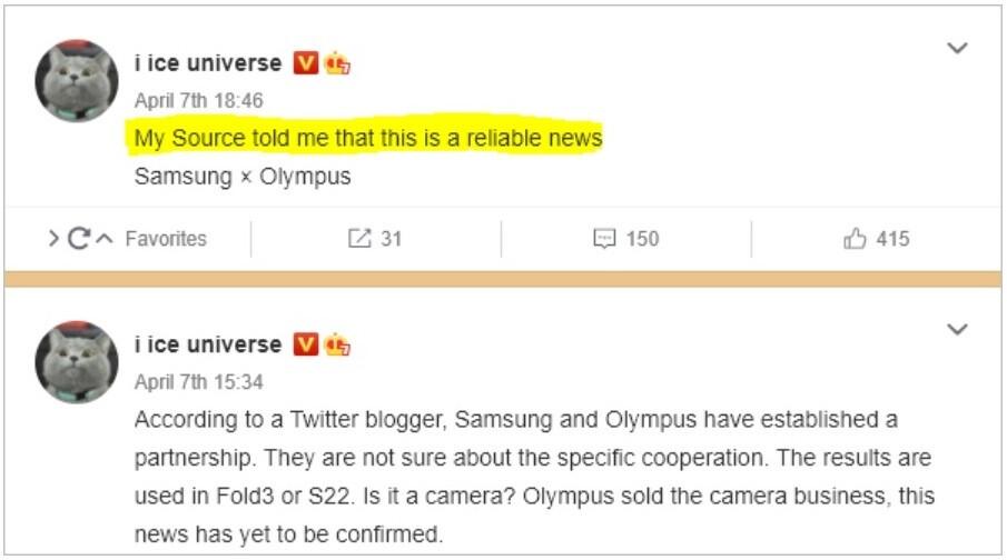 Tipster Ice Universe analiza el rumor de una asociación de Samsung con Olympus: se rumorea que Samsung se asociará con el principal proveedor de cámaras