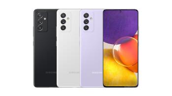 Samsung acaba de mencionar el inédito 'Galaxy A82 5G' en su sitio web