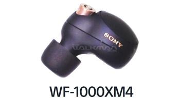 Los próximos auriculares de primer nivel de Sony se filtraron en versiones de prensa