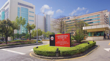 ¿China tomará medidas sobre Taiwán para controlar el mercado mundial de chips?