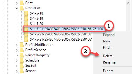 Delete Key Min