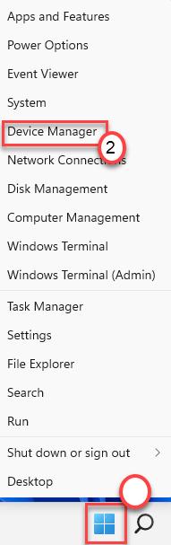 Administrador de dispositivos Min