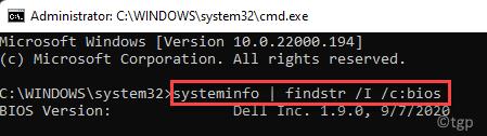 Símbolo del sistema (admin) Ejecute el comando para encontrar la versión de BIOS Ingrese