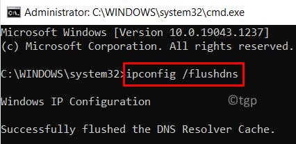 Vaciar mínimo de configuración del servidor Dns