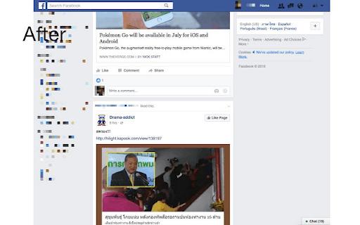 Bloqueador de anuncios para la extensión de Facebook para Chrome